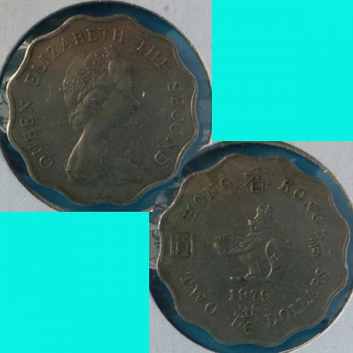 Hong Kong $2 Dollar dated 1979 QEII km 37