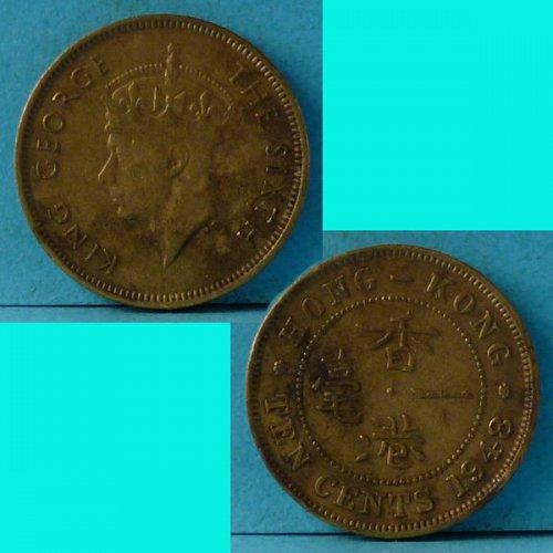Hong Kong 10 Cents 1948 KGVI km 25