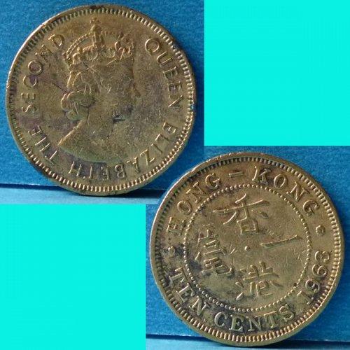 Hong Kong 10 Cents 1963 QEII km 28.1