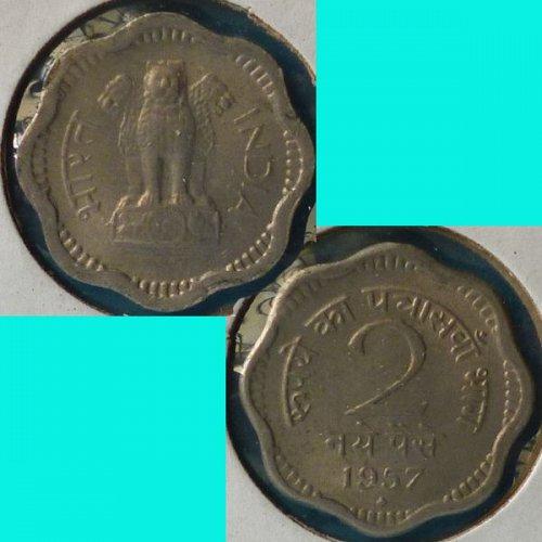 India 2 Naye Paise 1957 B km 11