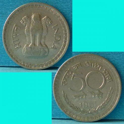 India 50 Naya Paise 1961 B km 55
