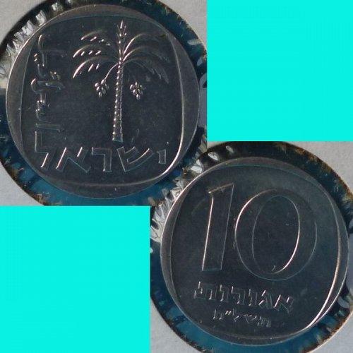 Israel 10 Agorot 1978 km 26b