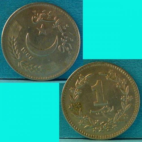 Pakistan 1 Rupee 1988 km 57.2
