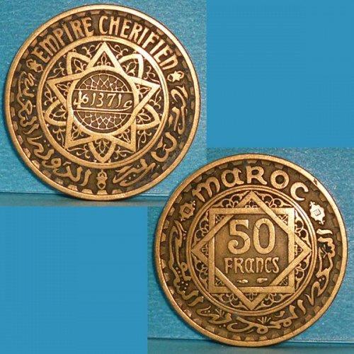 Morocco 50 Francs 1951 AH1371 Y#51