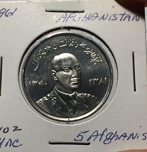 1961 - Afghanistan 5 Afghanis