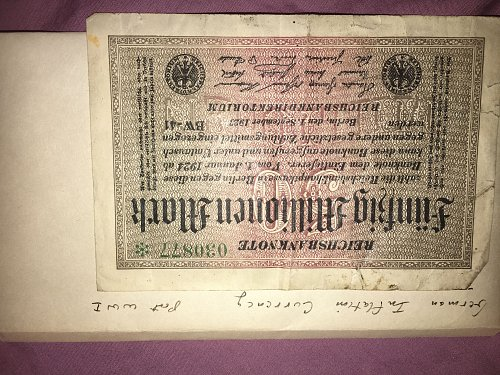 Post World War 1 German Inflation currency