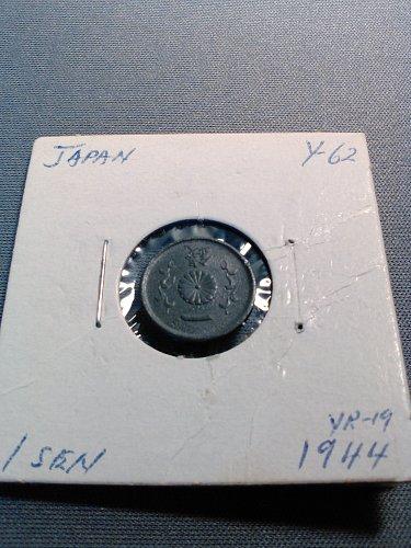 1944 JAPAN 1 SEN