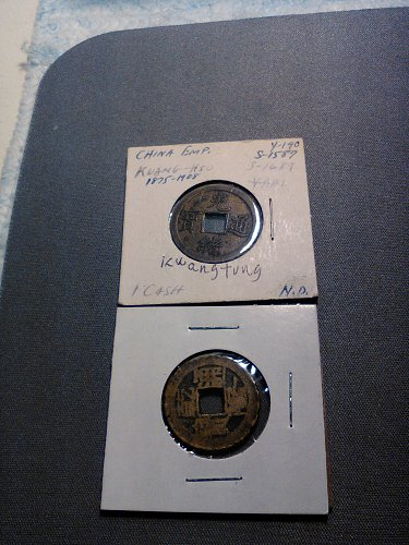 LOT OF 2 CHINA ONE CASH COINS