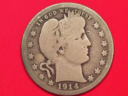 Rare Coin, GOOD Condition
