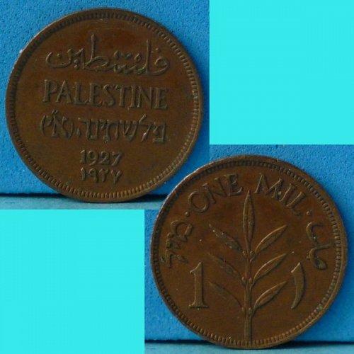 Palestine 1 Mil 1927 km 1