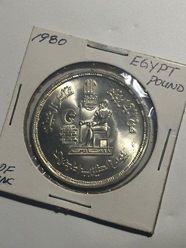 1980 Egypt Pound - Silver