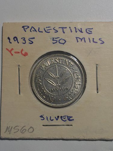 Palestine 1935 50 Mils - Silver