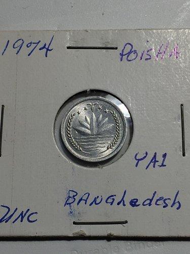 1974 Bangladesh - 1 Poisha