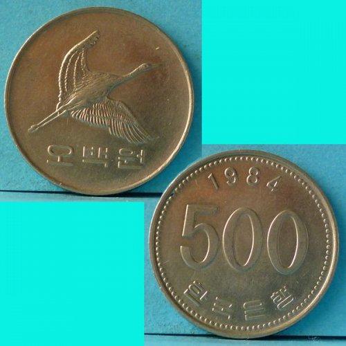 Korea South 500 Won 1984 km 27