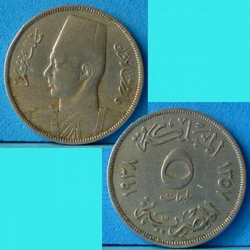 Egypt Kingdom Farouk 5 Milliemes 1938 AH 1357 km 363
