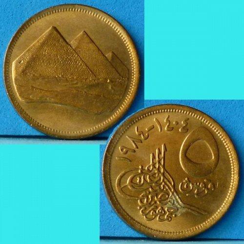 Egypt 5 Piastres  AH 1404 1984 km 622.1