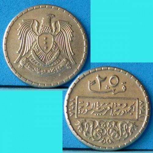 Syria - United Arab Republic 25 Piastres 1967 AH1387 km 96