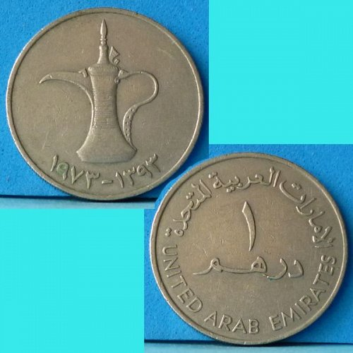 UAE 1 Dirham 1973 AH 1393 km 6.1