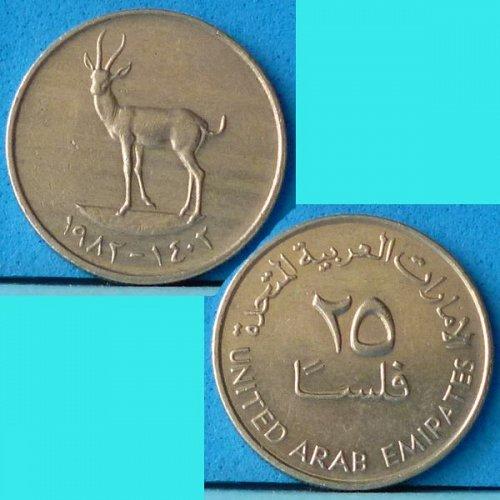 UAE 20 Fils 1983 AH 1403 km 4