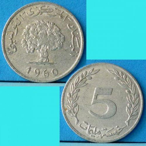 Tunisia 5 Millim 1960 km 282
