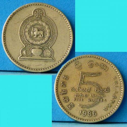 Ceylon Sri Lanka 5 Rupees 1986 km 148.2