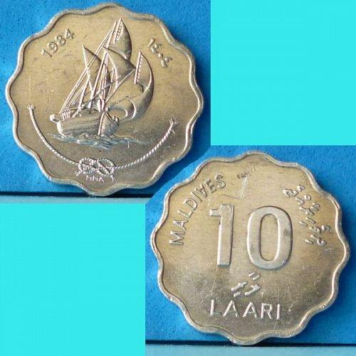 Maldives 10 Laari 1984 AH1404 km 70
