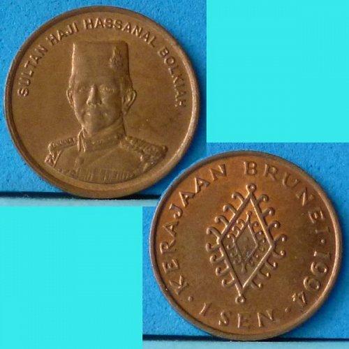 Brunei Sultanate 1 Cent 1994 km 34