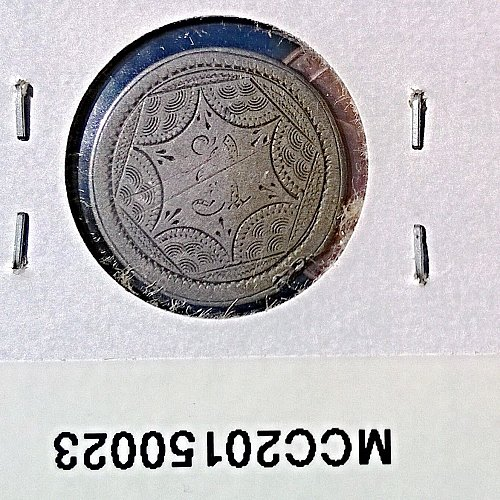 """1856 P Seated Liberty Dime Small Date - Damaged Coin """"Love Token"""" on Reverse"""