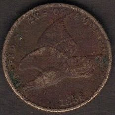 1858 P Flying Eagle Cent Small Cents : Small Letters-Very Fine Or Better