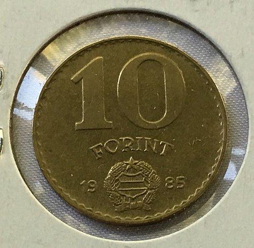 1985 Hungary 10 Forint