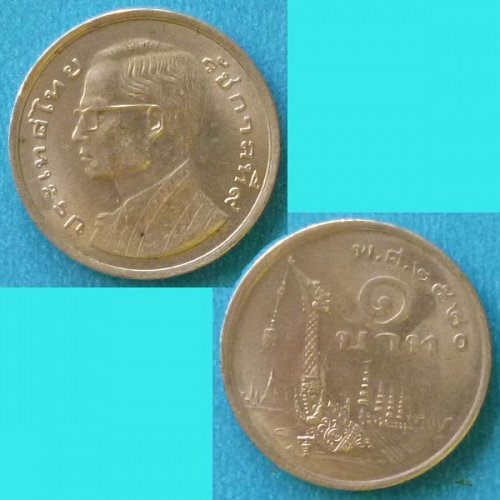 Thailand 1 Baht 1977 BE2520 Y110