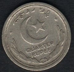 1948 Government Of Pakistan Quarter Rupee Symbols Moon And Star Over Sprigs (.25