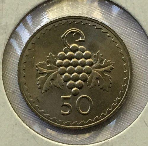 1970 Cyprus 50 Mils