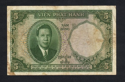 1953 FRENCH INDOCHINA LAOS ISSUE CINCO (5) PIASTRE F-VF RARE BANKNOTE-INDO-CHINA