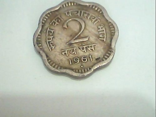 1961  INDIA 2 PAISE  CIRCULATED USED FINE COIN