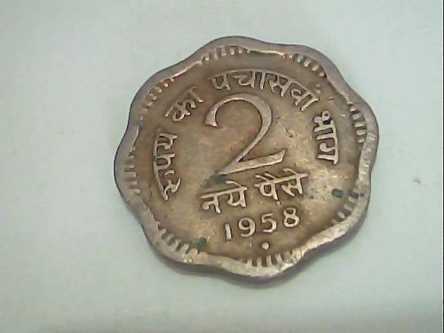 INDIA 2 PAISE  CIRCULATED USED FINE COIN..1958