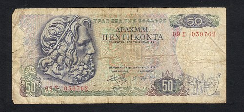 Greece 50 Apaxmai 1978 Bank Note-Xtra Fine