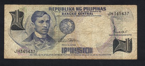 1969-1973 (1 Peso) from the time of President Marcos featuring Jose Rizal-Xtra F