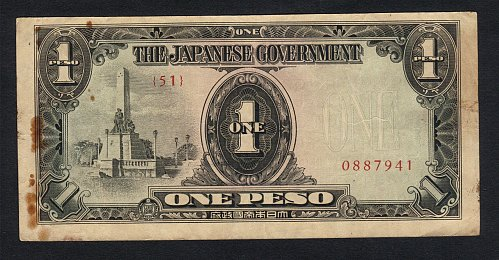 One Peso Banknote WW2 Era (The Philippines during the Japanese Occupation) Xtra