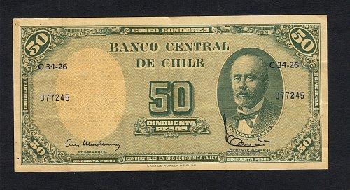 1960 BANCO-CENTRAL-DE-CHILE-ANIBAL PINTO-50-PESOS  Xtra Fine