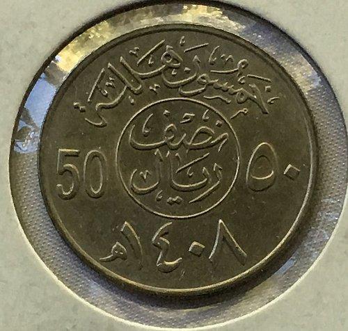 1987 Saudi Arabia UNITED KINGDOMS 50 Halala