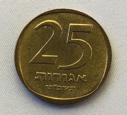 1969 Israel 25 Agorot