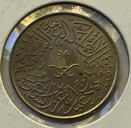 1959 Saudi Arabia UNITED KINGDOMS 2 Ghirsh