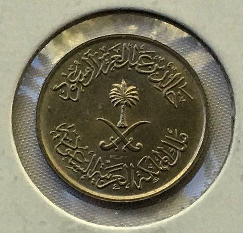1976 Saudi Arabia United Kingdoms 5 Halala, Ghirsh