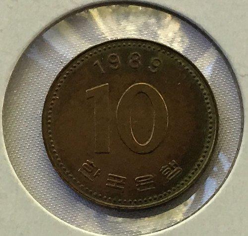 1989 South Korea 10 Won