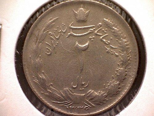 1347 - 1968 IRAN TWO RIALS