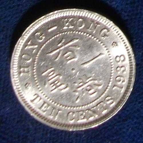 1938 Hong Kong 10 Cents UNC