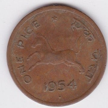 1954 INDIA ONE PICE CIRCULATED COIN