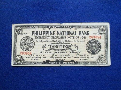 PHILIPPINES 1941 20 PESOS EMERGENCY WAR NOTE