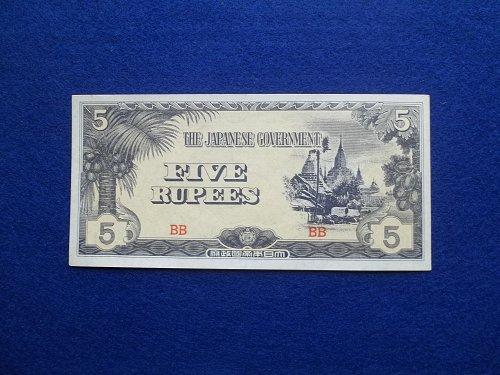 MYANMAR (ND)1942-44  5 RUPEE WW2 NOTE  UNC CONDITION!